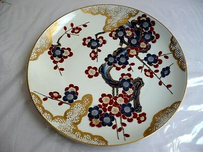 """Beautiful Japanese Gold Imari H/painted Huge 15.7"""" Kabinet Plate Charger Signed"""