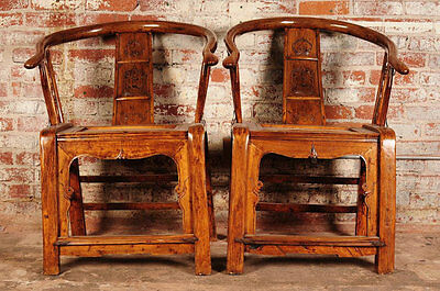 Chinese 19th C. Pair of Fabulous Carved Elm Wood Horseshoe Chairs-NICE!!