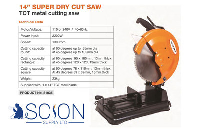 "Alfra 14"" Super Dry Cut Saw TCT Metal Cutting 110 or 240v free blade & delivery"