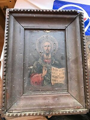 "Antique 19c Russian Orthodox Print on Paper Wood Icon "" Christ Pantocrator"""