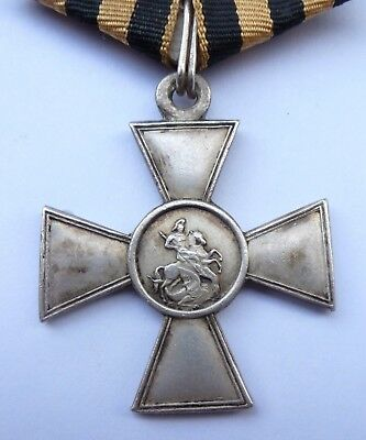 WW1 Russian Imperial ST. GEORGE CROSS medal 4TH CLASS