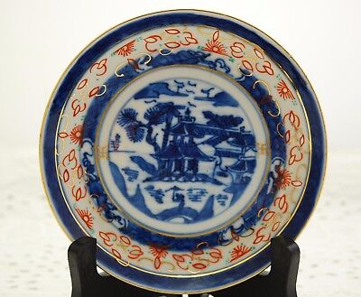 Fine Vintage Chinese Footed Porcelain Decorative Blue Bowl Plate Marked China