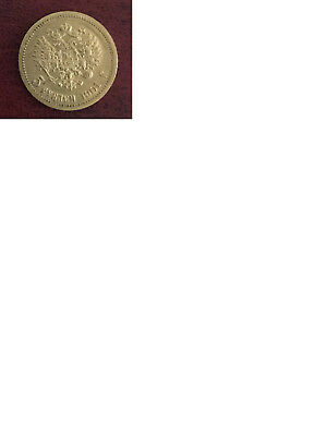 Russia 5 Rouble  1901    Gold Coin Imperial Russian Nicholas Ii