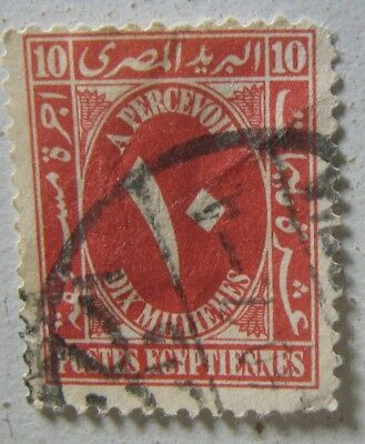 Postage Due Stamp Arabic Numeral, Egypt stamp, used.