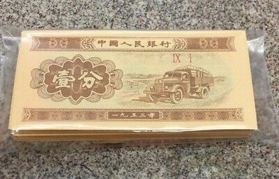 China 1953 1 Fen Bank Notes UnC Bundle Of Approximately 100 Matching Notes
