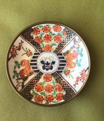Vintage Japanese porcelain Bowl Plate with floral details And Gold Inlay