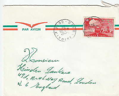 L 1522 Ivory Coast 30f solo stamp usage airmail cover to UK; Divo cds