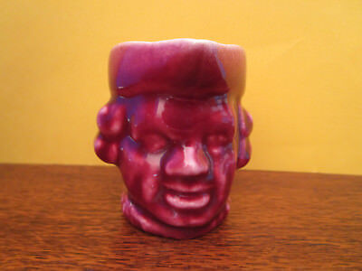 Rose Noble Burgandy Colour  Water Jug. 5Cms High By 7Cms At Widest Part.