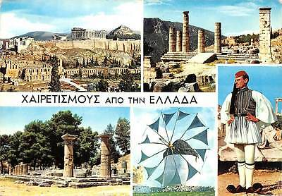 Greece Gruesse vom Griechenland multiviews Akropolis Ruins Traditional Costume