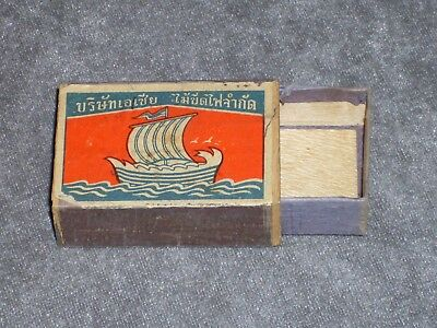 Vintage Wooden Match Box From Thailand.  A rare, unique, matchless collectible
