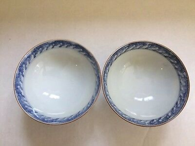 Set Of Two Oriental Bowls