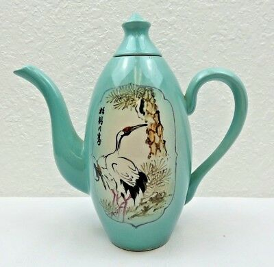 Antique Japanese porcelain teapot elegant décor bird and vegetal signed