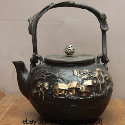 Archaic Japan Iron Silver Gilt Pomegranate Flagon Portable Wine Pot TeaPot