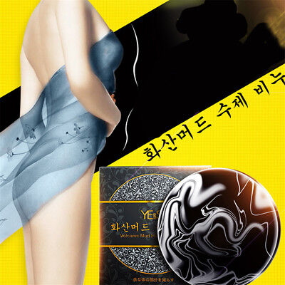 Volcanic Clay Coffee Slimming Soap Bar Skin Whitening Body Clear BO