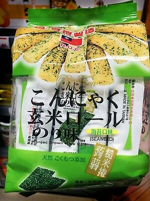 Konjac brown rice roll Taiwan snack seaweed flavor 10g x16 easy carry snack food