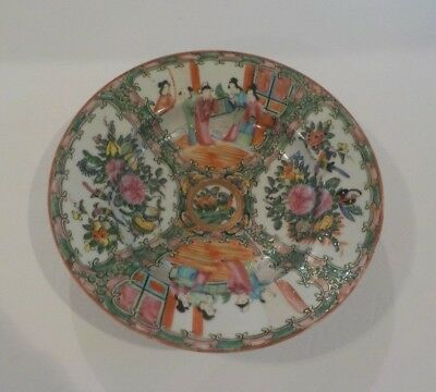 "19th C. Chinese Export ROSE MEDALLION 9.5"" Porcelain Cabinet Bowl"