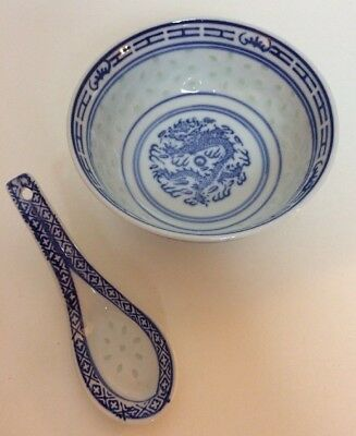 Dragon Blue White Chinese Translucent Rice Grain Soup Rice Bowl w Spoon
