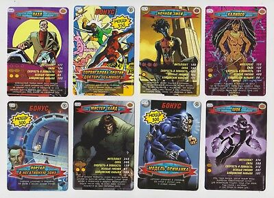 96 SpiderMan Trading Cards Marvel 2008, collection, lot 1