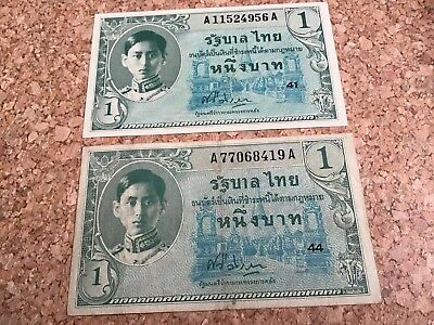 Lot of 2 1946 Thailand Baht Notes (pmg#  63)