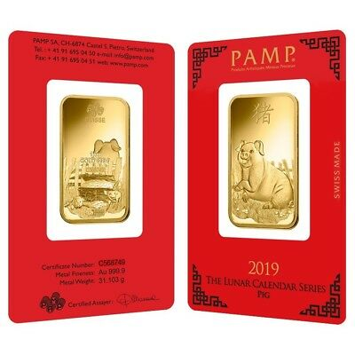 Lot of 2 - 1 oz PAMP Suisse Year of the Pig Gold Bar (In Assay)