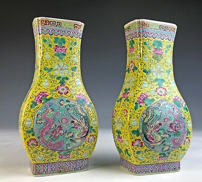 Unusual Large Pair Antique Chinese Yellow Enameled Porcelain Wall Vases