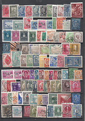 Yugoslavia. Eclectic collection of older stamps on 2 scans