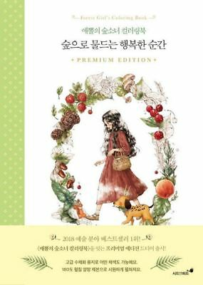 Forest Girl's Coloring Book Vol.2 PREMIUM EDITION by Aeppol - korean by aeppol