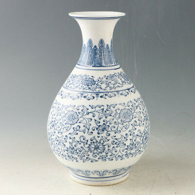 China Porcelain Hand-Painted Flowers Vase Made During The Daqing Qianlong GL1016