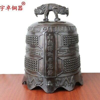 10'' China Bell Carve Dragon Clouds Bronze Statue