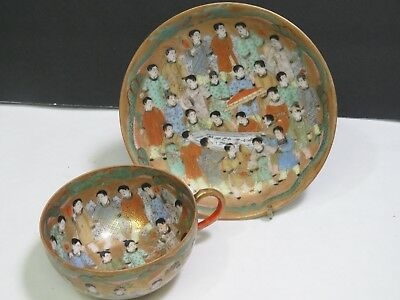 Antique Japanese Satsuma Cup Saucer People Dragon Gold Fine Signed Asian