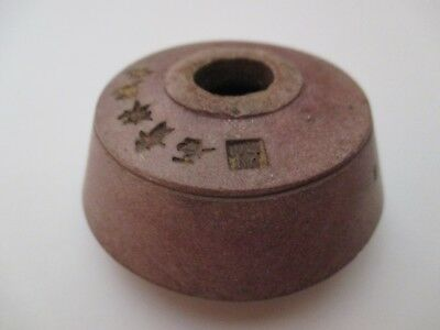 Antique Signed 19th Century Yixing Terracotta Chinese Pipe Bowl Damper