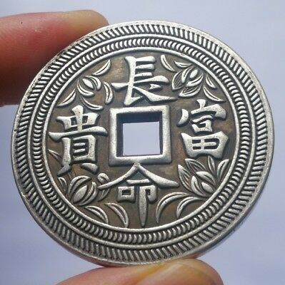 041 Collect old Chinese white copper chang ming fu gui