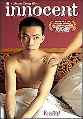 Innocent (DVD) RESEALED LIKE NEW IN EXCELLENT CONDITION SHIPS WITH CASE