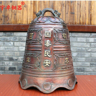 23'' China Blessing Bell Carve Clouds Bronze Statue