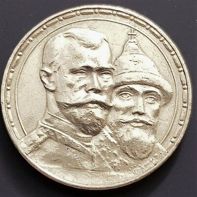 RUSSIA 1 ROUBLE - 1913, Y#70, 300th Anniversary - Romanov Dynasty SILVER COIN