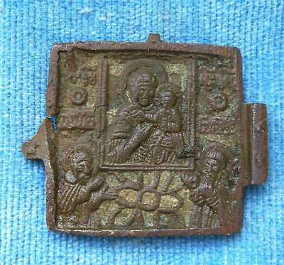 Authentic Medieval Bronze Icon With Jesus Christ & Mother Mary