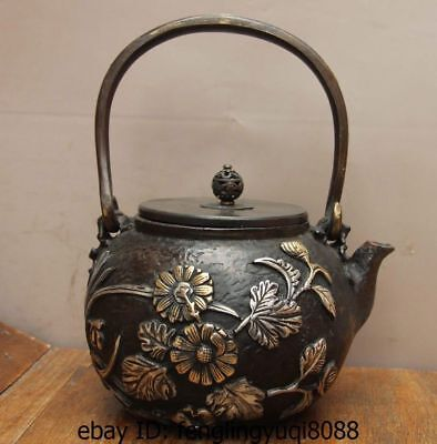 Archaic Japan Iron Silver Gilt Chrysanthemum Flower Flagon Kettle Wine Tea Pot