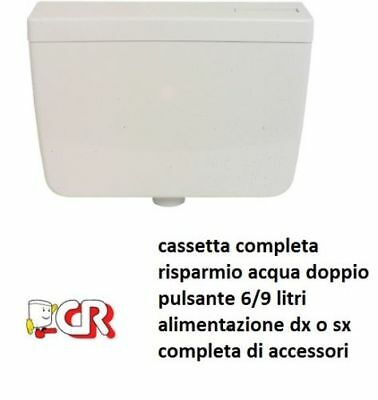 Cassetta wc esterna a zaino scarico BETA in plastica 9 litri in ABS START STOP