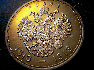 WOW! RUSSIAN EMPIRE 1 Rouble 1913 silver coin `ROMANOV DYNASTY` 300 YEARS