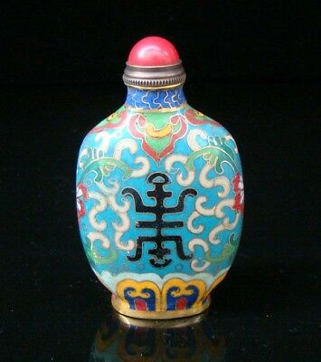 Collectibles 100% Handmade Painting Brass Cloisonne Enamel Snuff Bottles 041