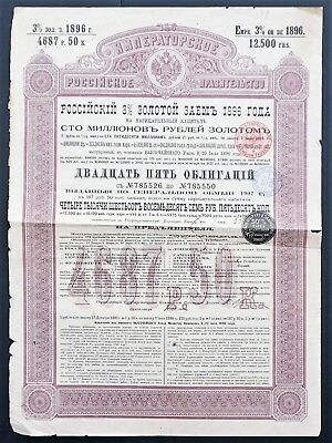 Russia - Russian Imperial Government - 1896 - 3% gold bond for 4687,50 roubles