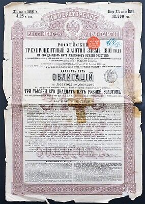 Russia - Russian Imperial Government - 1891 - 3% gold bond for 12.500 francs