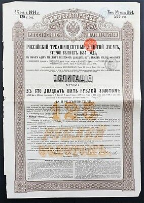 Russia - Russian Imperial Government - 1894 - 3% gold bond for 500 francs