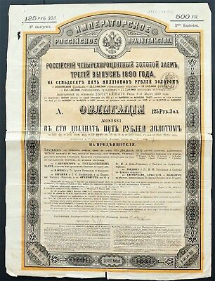 Russia - Imperial Russian Government-3rd issue-4% Gold bond-1890-125 roubles