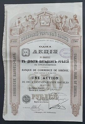 Russia - Commercial Siberian Bank - share for 250 roubles - 1912