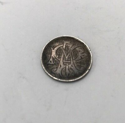 Canada Victoria 10 Cents Love Token PAY; Very Nice