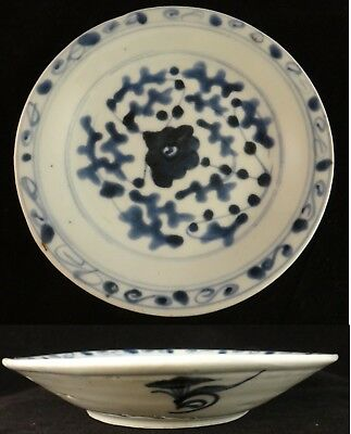 """Antique Chinese Ming Dynasty B&W 6 ½"""" Plate. Floral, 15th/16th c."""