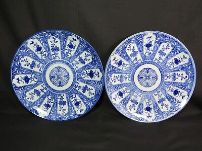 A pair of antique 18th century blue & white Chinese / Japanese large chargers