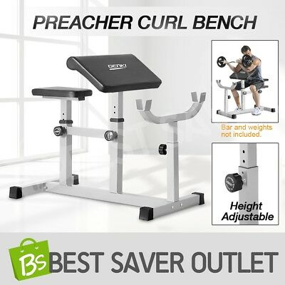 Heavy Duty Height Adjustable Sit up Weight Bench Preacher Curl Bicep Arms Press