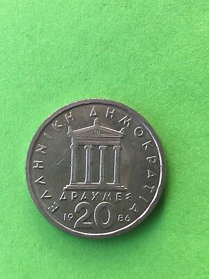 1986 Greek 20 Drachmes Coin New Lettering Lovely Round Coin